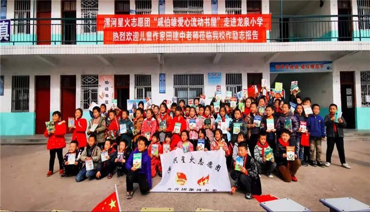 河南漯河11岁男孩创办的爱心流动书屋又添俩兄弟