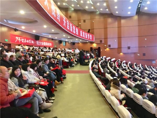 SCETF大语文教育科技节暨河南省第七届语文课博会在济源成功举办