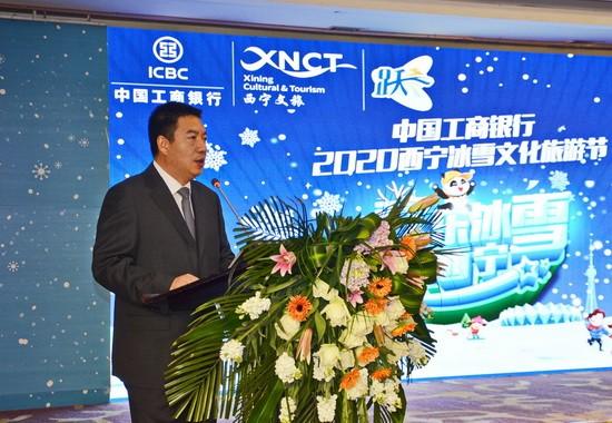2020西宁冰雪文化旅游节即将开幕