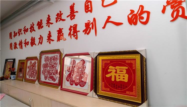 """彩立方平台官网市南区爱心之家举行""""快乐幸福爱我的家""""迎新年活动"""