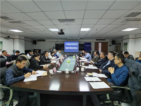 山东彩立方平台官网:拓宽资金供给渠道 为制造业发展保驾护航