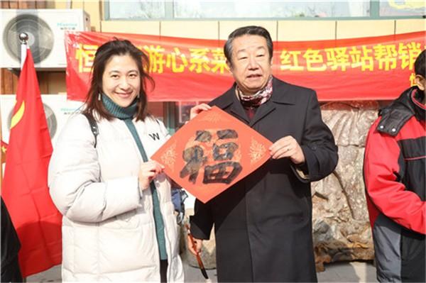 """新春送福 白菜暖心 """"红色驿站""""在行动"""