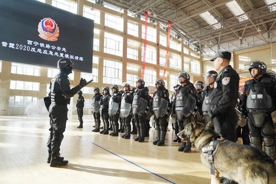 """雷霆-2020""""反恐演练——西宁铁路警方吹响备战春运集结号"""