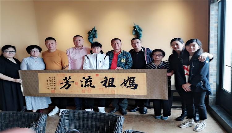 彩立方平台官网澳门深圳共襄妈祖文化交流大业