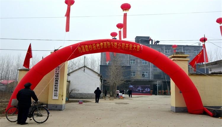郯城启勇日产面粉300吨 翔雪牌产品重返市场