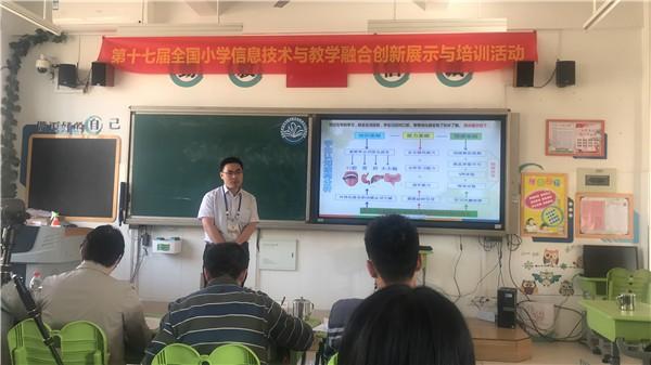 彩立方平台官网红岛青年教师捧回全国融合优质课大赛最高奖