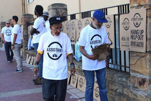 街头捐赠商店,保护受助人尊严--置顶表情