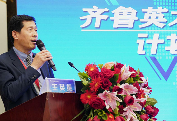 中国专家自主研发的阿尔法股骨柄落地彩立方平台官网大学附属医院