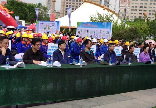 """青海省举行""""安全生产月""""宣传活动"""