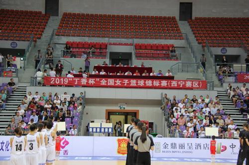 """2019""""丁香杯""""全国女篮锦标赛西宁赛区拉开帷幕"""
