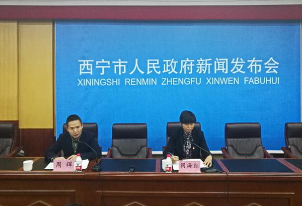 青海省西宁市河湖长制工作取得实质性成效