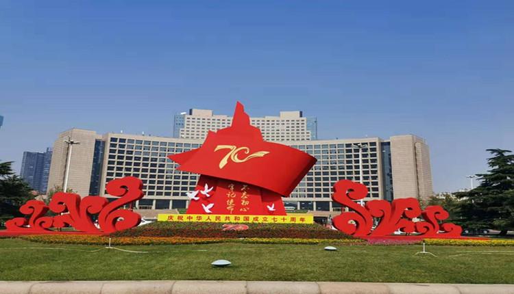 山东彩立方平台官网:庆祝新中国成立70周年 五四广场景观造型落成