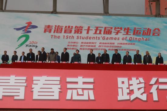 青海省第十五届学生运动会开幕式在西宁举行