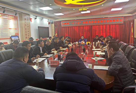 国网玉树供电公司配合青海省扶贫办开展村级扶贫光伏电站验收工作