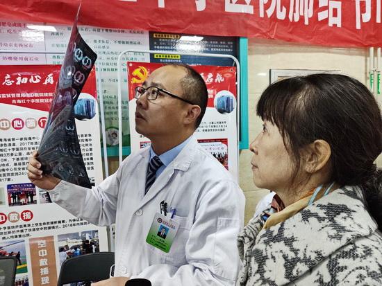 青海红十字医院举行肺结节大型义诊活动