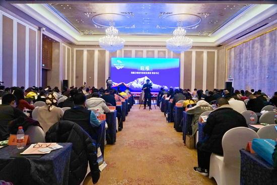 """""""珠峰之乡·云端冰川""""日喀则旅游专题推介会在西宁举行"""