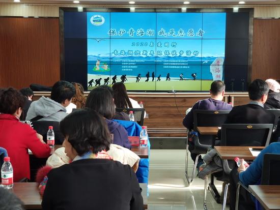 2020·与爱同行 青海湖迎新年环保徒步活动即将举行
