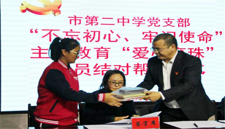 示范引领结硕果 青海省格尔木市主题教育示范点亮点纷呈