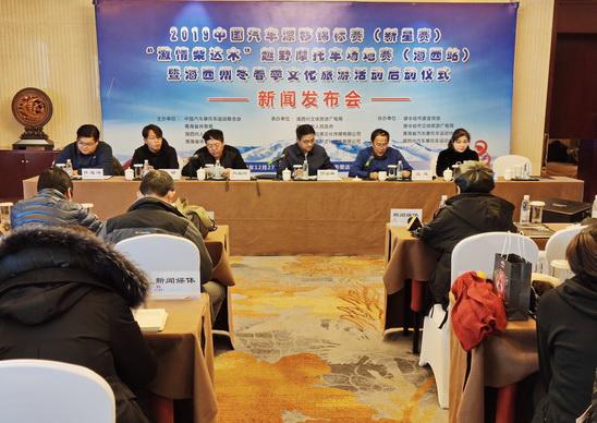 2019CDC中国汽车飘移锦标赛选拔赛海西站吹响集结号