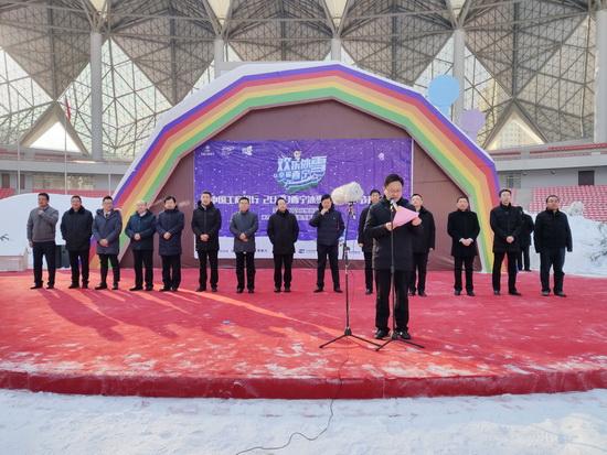 2020西宁冰雪文化旅游节盛大开幕