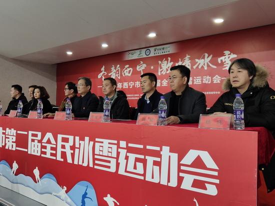 """""""冬韵西宁•激情冰雪""""2020年西宁市第二届全民冰雪运动会启动"""
