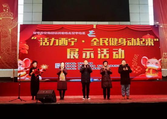 """青海省""""西宁市体育迎新""""系列活动举行"""