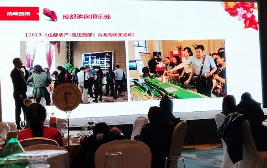 2020成都崇州中鑫海广场青海团购专场推荐会 1月11日召开