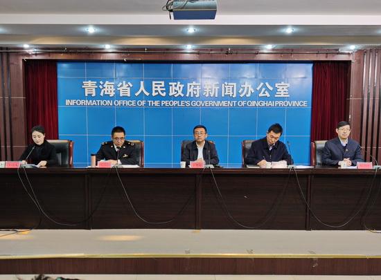 青海省开放型经济发展迎来新机遇