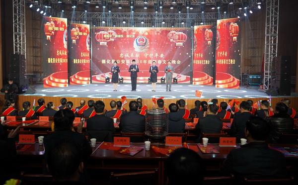 青海省循化县公安局举行民警迎新春文艺晚会